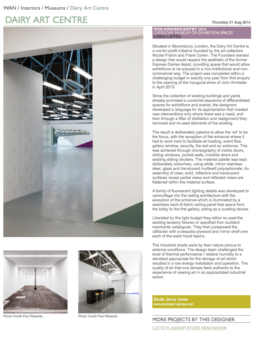 World Architecture News, Dairy Art Centre, London